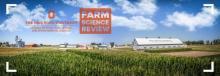 OSU Farm Science Review